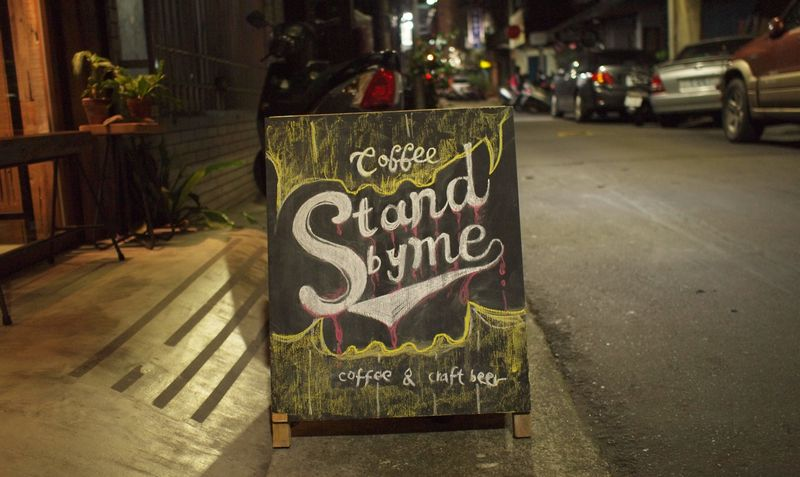 Coffee Stand by me